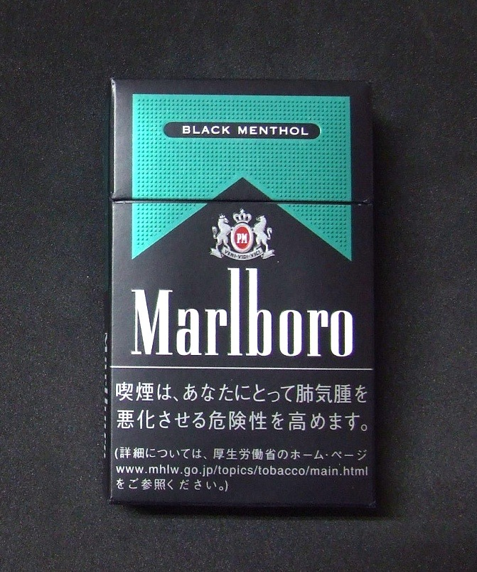marketing plan for marlboro Worldwide counter marketing initiatives, coupled with strong, coherent global marketing policies such as the framework convention on tobacco control, are needed to break associations between young adult values and tobacco brands.